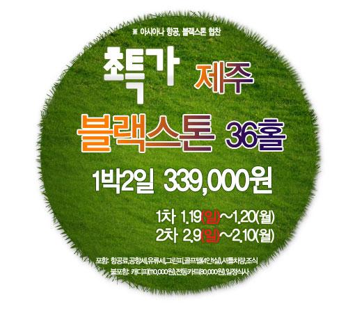 buy online 4b08a 033af 파일 1   1389410110 1.jpg
